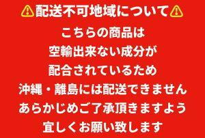 サラヤアルペット手指消毒用α(アルファ)1L噴射ポンプ付[沖縄・離島お届け不可]手指消毒用アルコールスプレー日本製エタノール