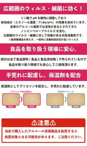 サラヤアルペット手指消毒用α(アルファ)1L噴射ポンプ付手指消毒用アルコールスプレー日本製エタノール