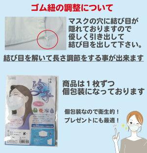 冷感さららマスク「冷子」2枚セット冷感マスク洗えるUVカットひんやり涼しい夏白大人用男女兼用熱中症対策日焼け防止