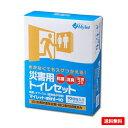 マイレットmini10【メーカー直送品/代引き不可/時間指定不可】