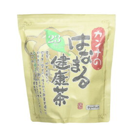 【送料無料】 カンナのはなまる健康茶 (40日分 400gセット)【オススメ】