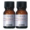 【送料無料】【2本セット】 GRAFA グラファ ダドレス (透明タイプ) 11mL【クール便】【要冷蔵】【オススメ】