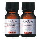 【送料無料】【2本セット】 GRAFA グラファ ダドレスC (色つきタイプ) 11mL【クール便】【要冷蔵】【オススメ】