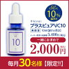 EXC 粗奶油及地點純 VC10 乾燥或小心眼睛,嘴巴 ! 抗衰老功能保濕霜和皮膚麻煩推薦純 VC 10%化妝品配方
