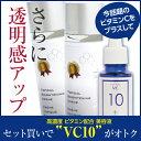 Lumixy2-vc10-set-p1a