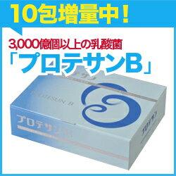 【送料無料】プロテサンB 100包★プロテサンBを「10包」増量中!★[濃縮乳酸菌粉末サプリメント/プロテサンB]【オススメ】