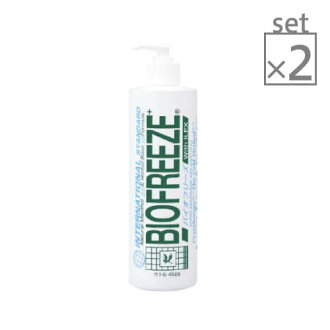 Biofreeze economical bottle type