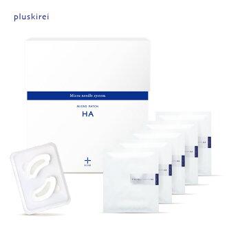 使《透明質酸在生物降解能力微結構變硬的片狀美容液》微補丁HA 1箱5袋入[5回分約1個月]