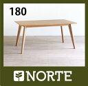 北欧家具 ダイニングテーブル 無垢材 重厚かつ耐久性に優れているナチュラルな雰囲気のテーブル NRT-180T-AM205