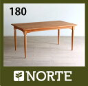 北欧家具 ダイニングテーブル ブラックチェリーのダイニングテーブル180 NRT-DT-180CHE-AM