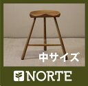スツール 【北欧家具】 スツール 木製 北欧 チェア NRT-ST-199(中) アッシュ材【数量限定】