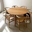 【着後レビューで 5%OFF クーポンGET】北欧家具 ダイニングテーブル 丸テーブル 丸型 130cm 丸 円形 木製 天然木 北…