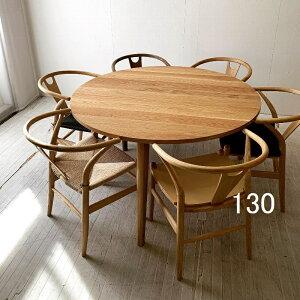 【着後レビューで 5%OFF クーポンGET】北欧家具 ダイニングテーブル 丸テーブル 丸型 130cm 丸 円形 木製 天然木 北欧 収納 食卓 ナチュラル モダン 北欧 無垢 レトロ オーク材 NRT-130T-OAK