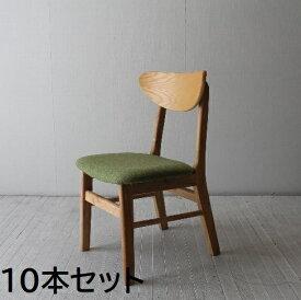 【着後レビューで 5%OFF クーポンGET】【10脚セット】北欧 家具 ダイニング リビング セット 椅子 いす イス チェア 無垢 無垢材 ナチュラル 自然 おしゃれ オシャレ 新生活 デザイン シンプル【NRT-C-440OAK】