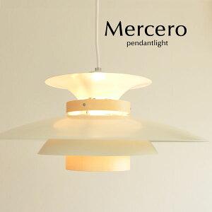 北欧ペンダントライト【MERCERO/メルチェロ】ダイニング用 LED電球対応 エコ電球対応 LT-7443