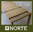 北欧家具 ダイニングテーブル オーク突板 NRT-EXDT-140-180OAK サイズで悩まない伸張式テーブル