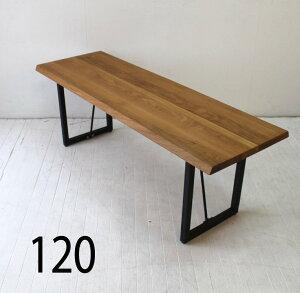 【着後レビューで 5%OFF クーポンGET】【120cm】北欧家具 ダイニングベンチ 無垢材 オーク/ウォールナットのスタイリッシュなベンチ CNT-B-127646