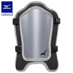 ミズノ公式 フットガード 軽量型 野球 ユニセックス | シルバー×ブラック