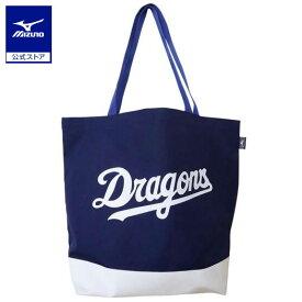 [ミズノ]Dragonsトートバッグ