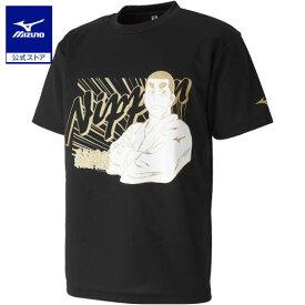 [ミズノ]【柔道部物語】Tシャツ(三五十五+NIPPON)[ユニセックス]