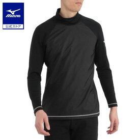 [ミズノ]ブレスサーモハイネック長袖シャツ(大きいサイズ)[メンズ]