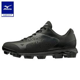 ミズノ公式 ウエーブセレクトナイン 野球/ソフトボール ユニセックス ブラック×ブラック