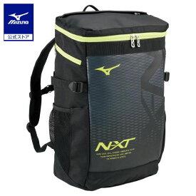 [ミズノ]N-XTバックパック(30L)