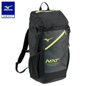 [ミズノ]N-XTバックパック(40L)