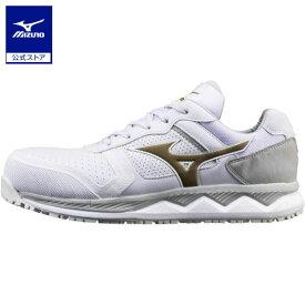 ミズノ公式 作業靴 オールマイティHW11L ワーキング ユニセックス ホワイト×ゴールド×グレー
