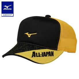 [ミズノ]N-XT ALL JAPANキャップ[ユニセックス]