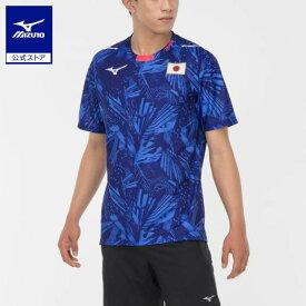 ミズノ公式 応援Tシャツ ユニセックス | ブルー