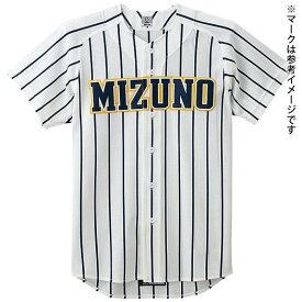 [ミズノ]ビクトリーステージメッシュシャツ(オープン型)(野球)