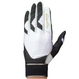 [ミズノ]【グローバルエリート】守備手袋(右手用)【片手用】