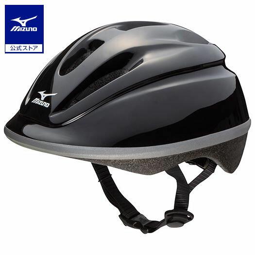 [ミズノ]キッズサイクルヘルメット