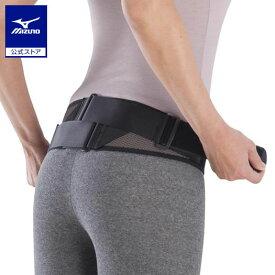 ミズノ公式 腰部骨盤ベルト メッシュタイプ/補助ベルト付 ブラック×グレー