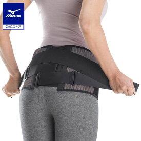 [ミズノ]腰部骨盤ベルト(ワイドタイプ/補助ベルト付)