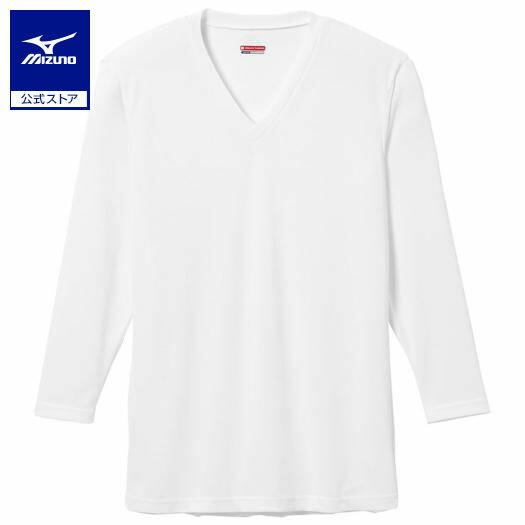 [ミズノ]【ブレスサーモエブリ】Vネック長袖シャツ(大きいサイズ)