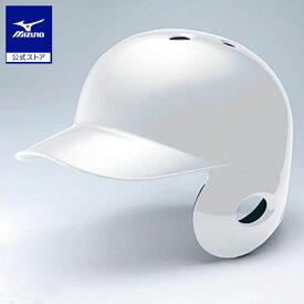ミズノ公式 軟式用ヘルメット 右打者用/野球   ホワイト