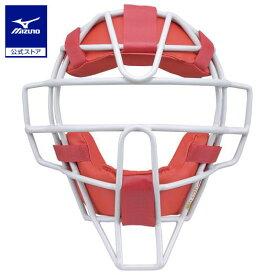 【送料無料】[ミズノ]ソフトボール用マスク