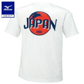 [ミズノ]柔道日本代表応援Tシャツ[ユニセックス]