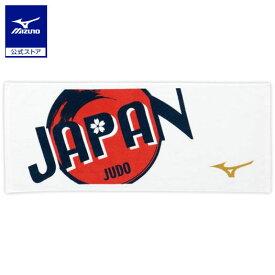 [ミズノ]柔道日本代表応援フェイスタオル