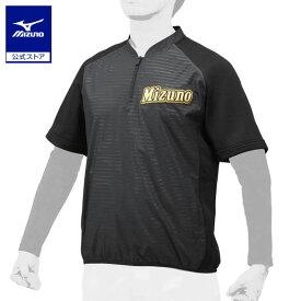 ミズノ公式 ハイブリッドハーフZIPジャケット 半袖 ユニセックス | ブラック