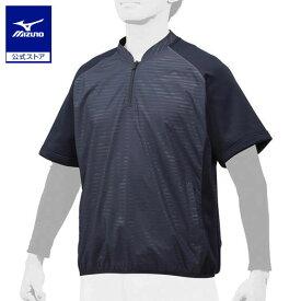 ミズノ公式 ハイブリッドハーフZIPジャケット 半袖 ユニセックス | ネイビー