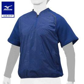 ミズノ公式 ハイブリッドハーフZIPジャケット 半袖 ユニセックス | パステルネイビー
