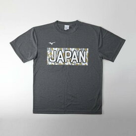 [ミズノ]SOFT JAPANカモ柄BOXロゴTシャツ[ユニセックス]