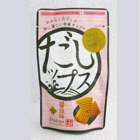 だしップス 醤油味 50g