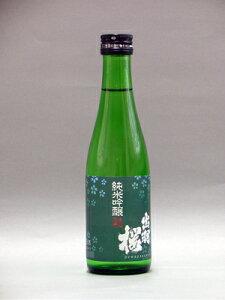 出羽桜 [純米吟醸酒]
