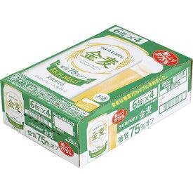 サントリー金麦糖質75%OFF 350缶1ケース「24本入」【2ケース送料無料※沖縄県は+2500円】