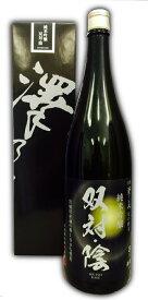 「対の純米」澤乃泉 双対・陰(かげ)純米吟醸酒1800ml