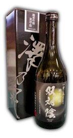 「対の純米」澤乃泉 双対・陰(かげ)純米吟醸酒720ml